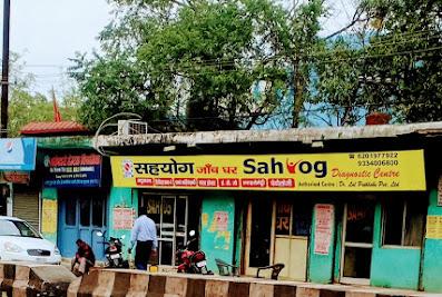 Sahyog Diagnostic Center