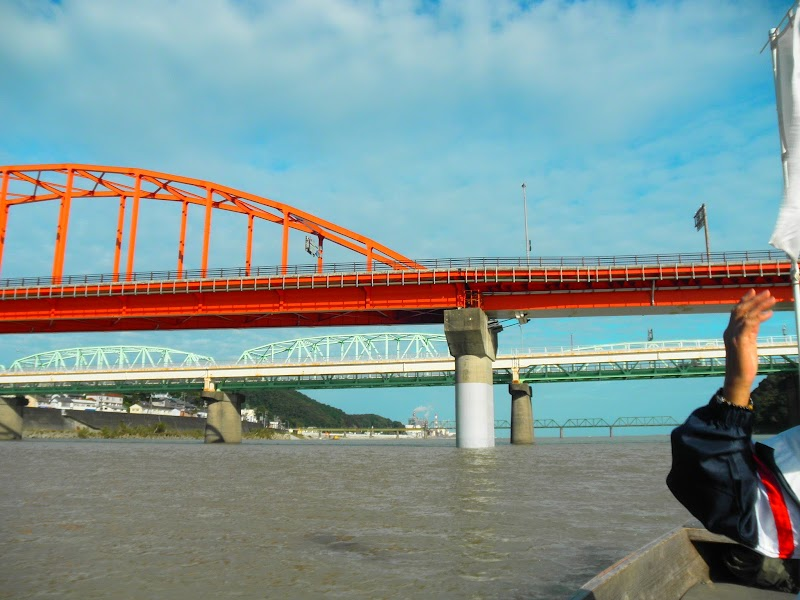 新熊野大橋
