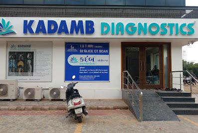 kadamb diagnostics