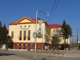Centrul Universitar UBB din Resita