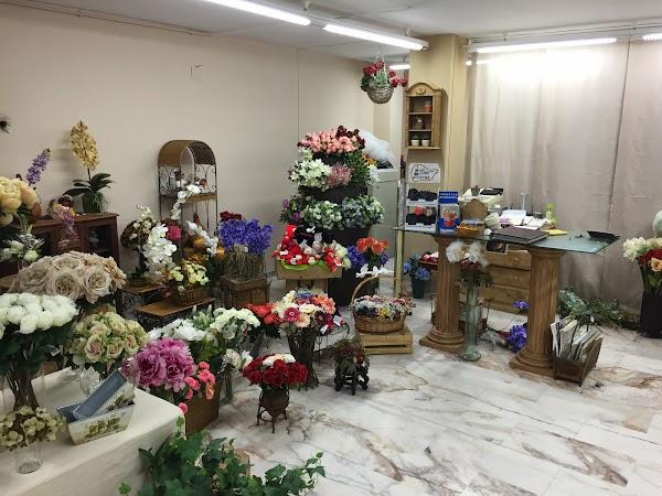 Arte-Flor floristerias Badajoz