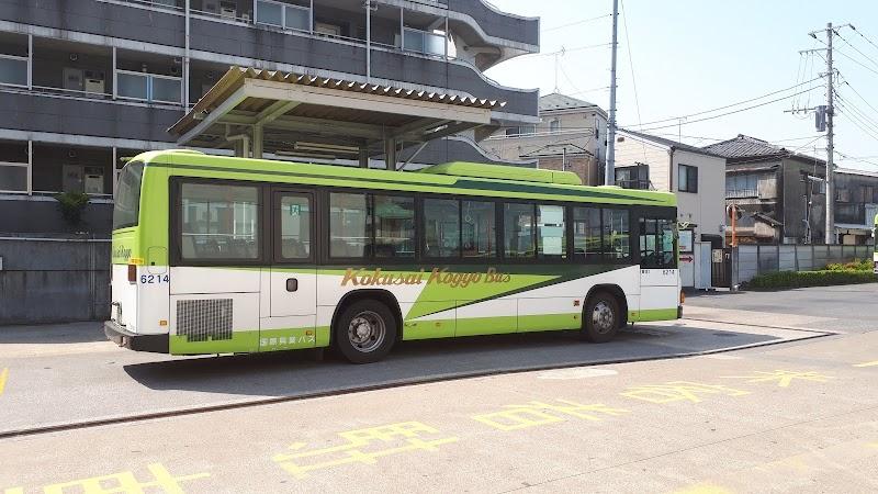 営業 赤羽 国際 所 興業 バス