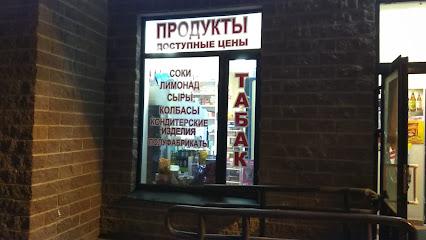 Продовольственный магазин Продукты