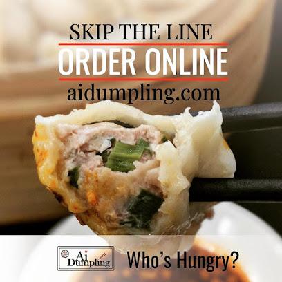 Ai Dumpling
