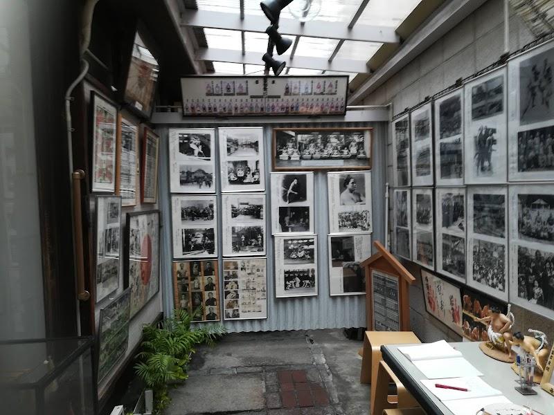 相撲写真資料館(工藤写真館)