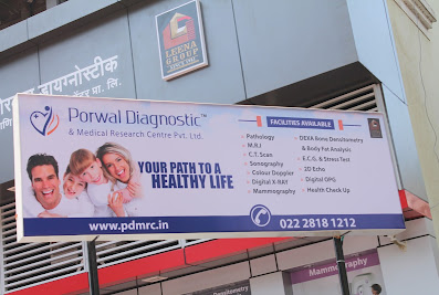 Porwal Diagnostic & Medical Research Centre Private Limited