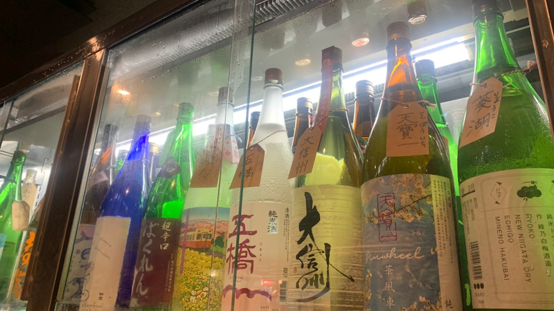 味幸房みなみ 阪急南茨木駅前店