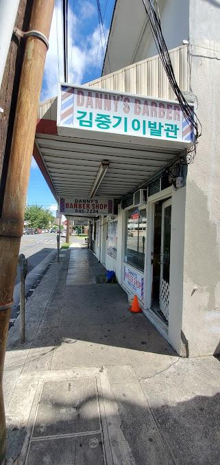 Danny's Barber Shop