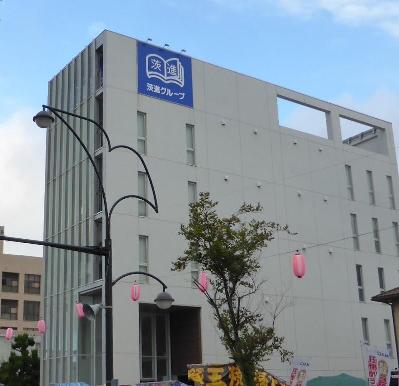 茨進 勝田駅前校