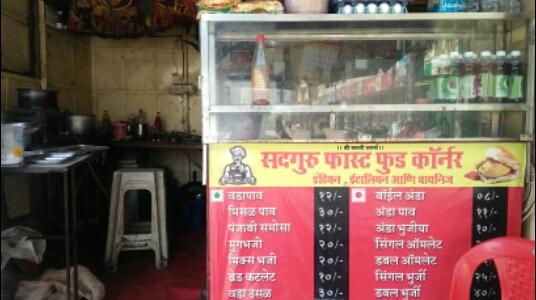 Sadguru fast food corner