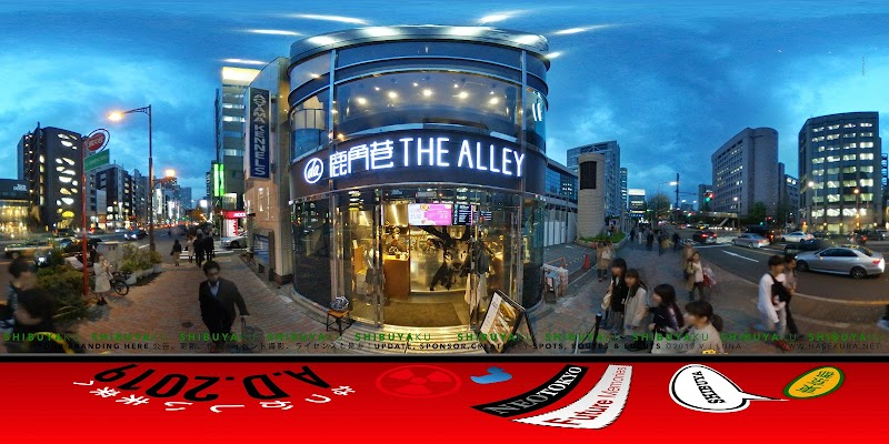 THE ALLEY (ジアレイ) 青山店
