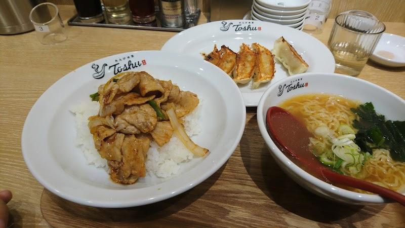れんげ食堂 Toshu 戸越公園店
