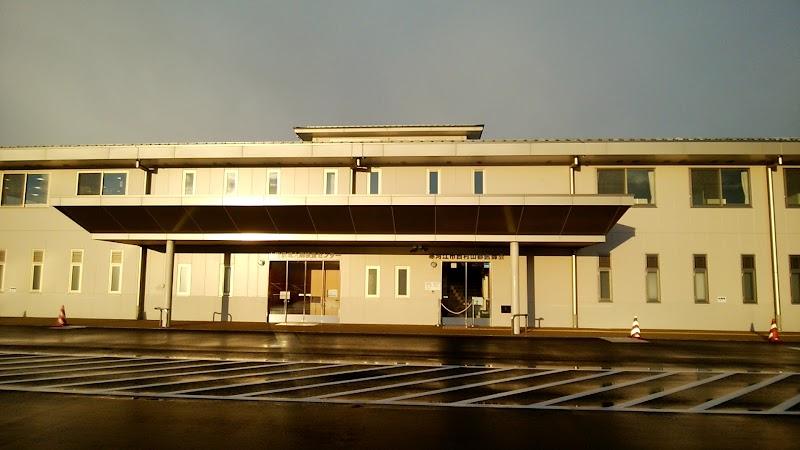 センター 総合 検診