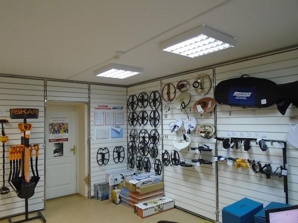 Магазин товаров для кемпинга ««МДРегион» - сеть фирменных магазинов металлоискателей» в городе Хабаровск, фотографии