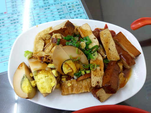 永川牛肉麵埔心店