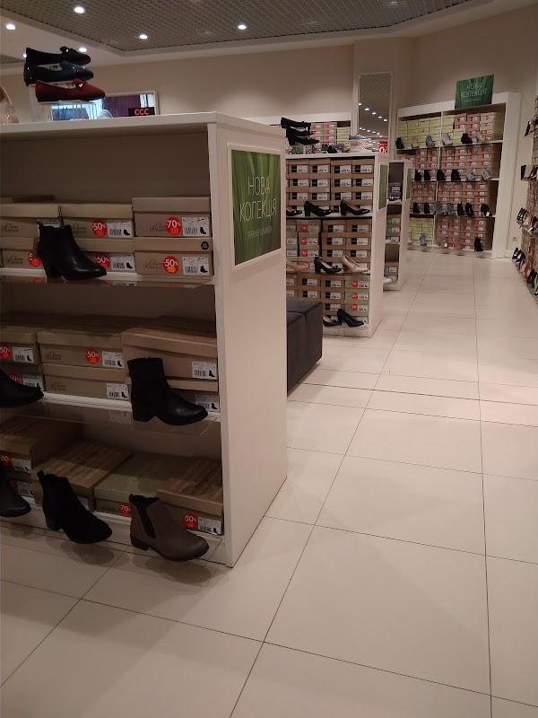 Обувной магазин «CCC shoes bags» в городе Киев 9e2248ef09937