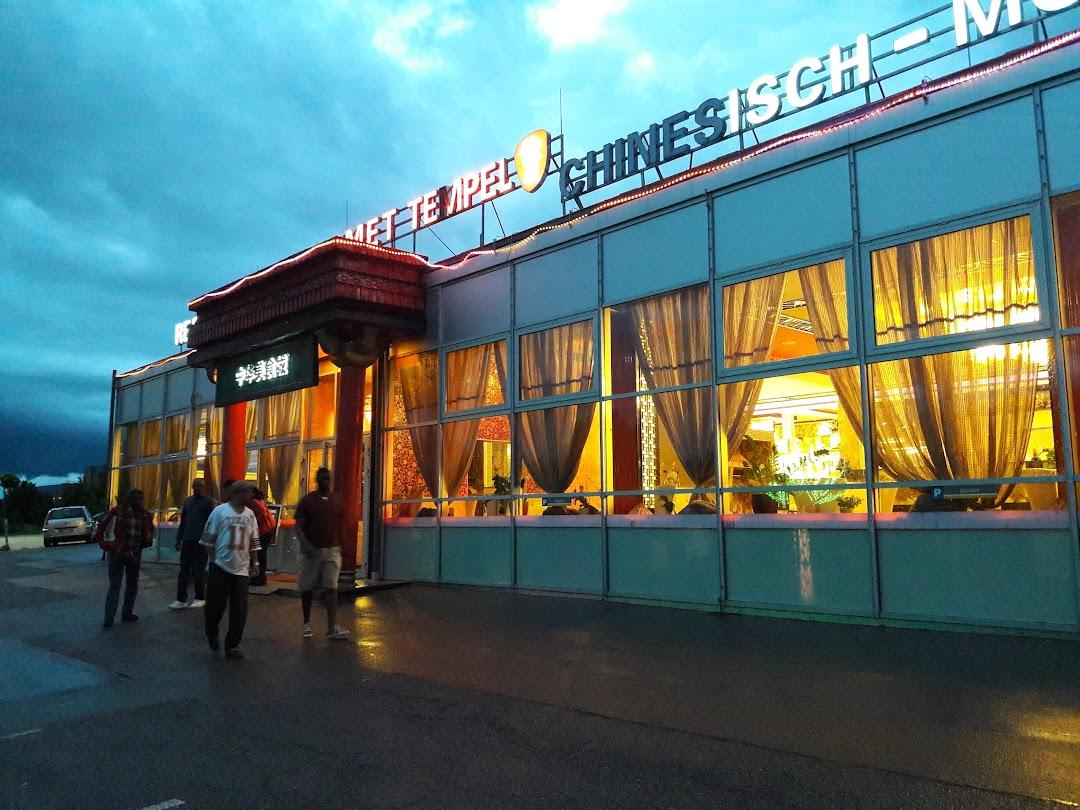 Gourmet tempel günzburg