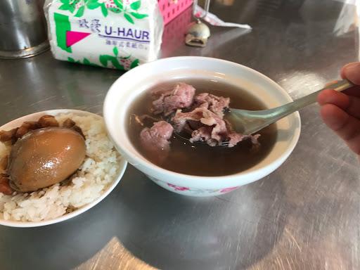 阿琪中式早午餐