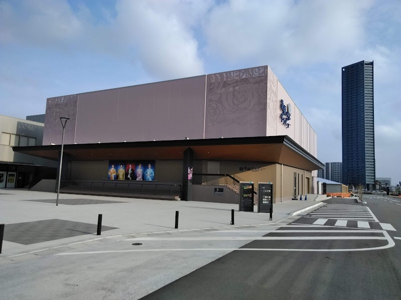 歌劇ザ・レビューシアター