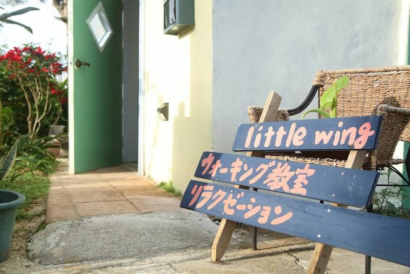 宮古島little wing ~庭に島バナナ畑が広がる女性専用のエステとマッサージ~