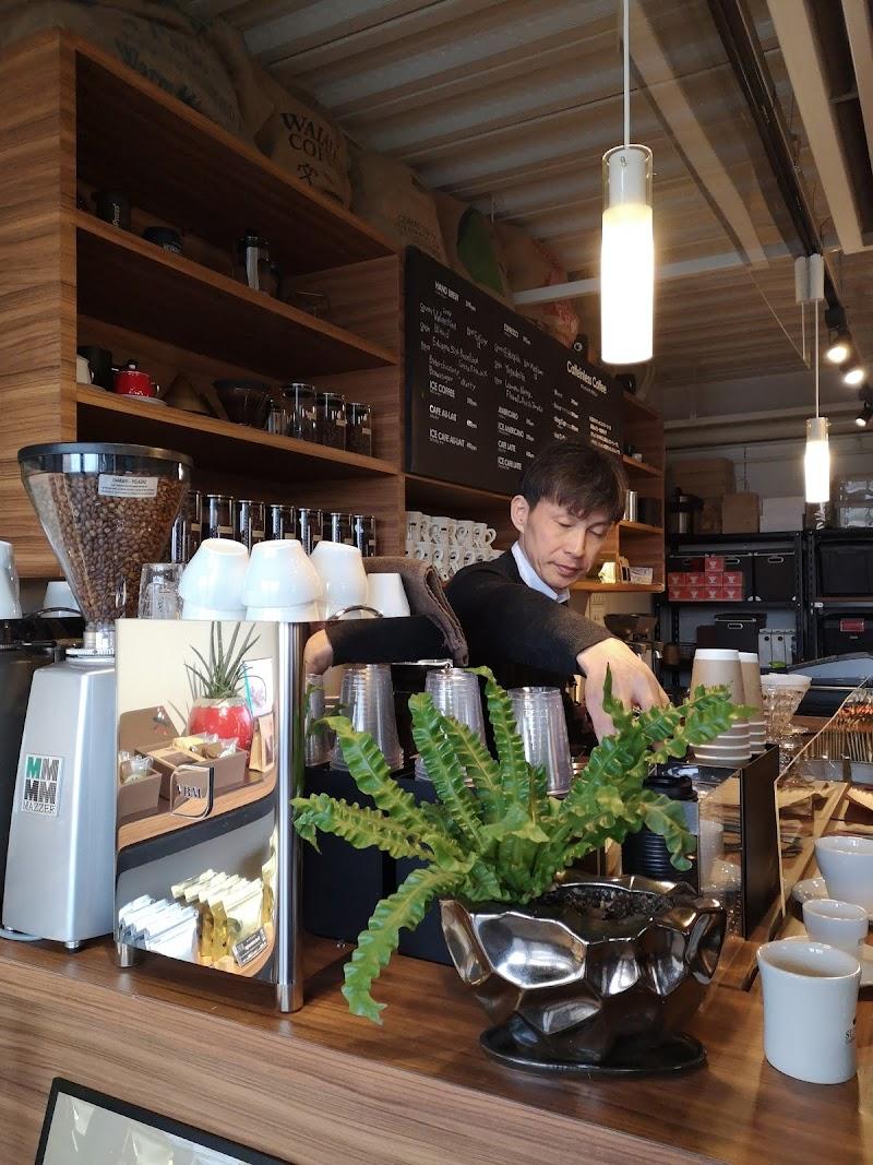 SUIREN+ Coffee Roaster