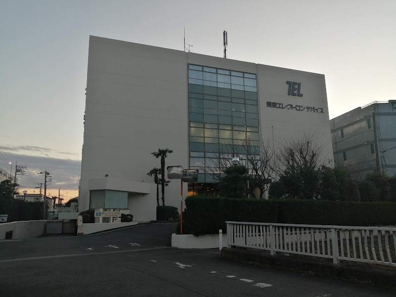 東京エレクトロンデバイス(株)エンジニアリングセンター (神奈川県横浜 ...