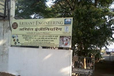 Arihant EngineeringDewas
