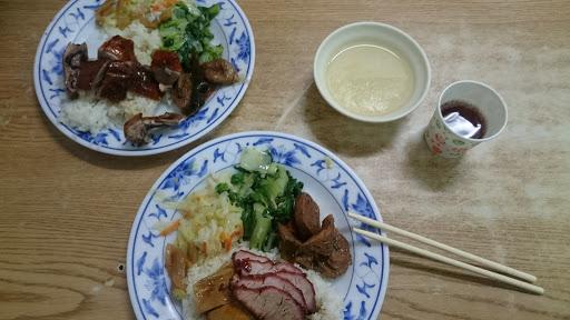 香港廣成港式燒腊