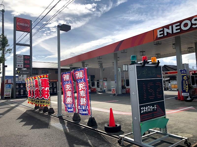 丸紅エネルギー 大街道SS / ㈲おざし商店