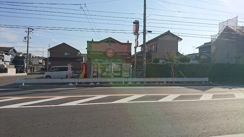 ほっともっと東海富木島店