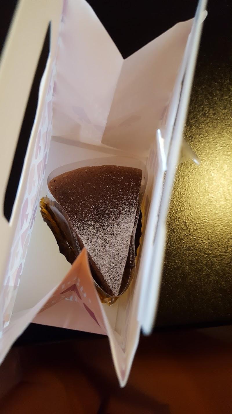 田上菓子舗