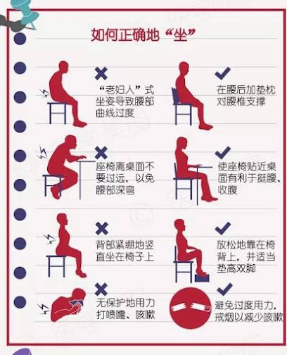 imagen de masajista MASAJE TUINA CLAUDIO CHEN Fisioterapia y Osteopatía