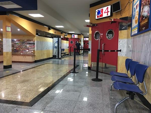 EL CONDADO CINEMAS 7