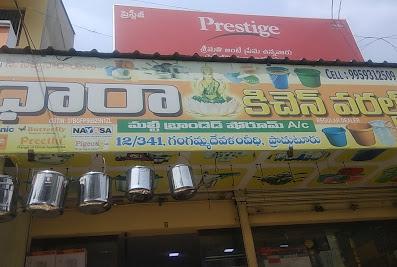 dhara kitchen world