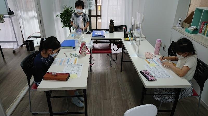 個別学習塾MyNote(オープン子別)