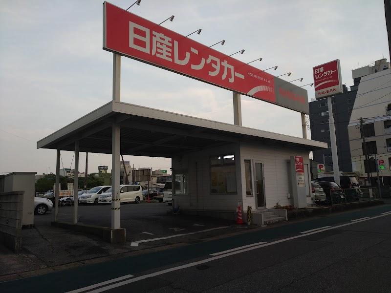 日産レンタカー 木更津店
