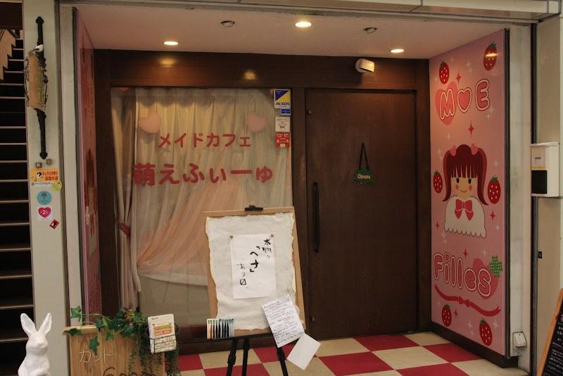 メイド カフェ 姫路
