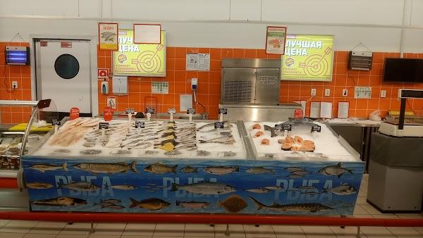 Гипермаркет «Магнит» в городе Дубна, фотографии