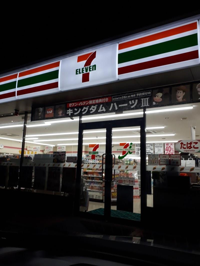 セブン-イレブン 天理三島町北大路店