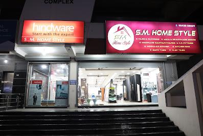 SM HOME STYLE – Tiles Merchant Tirunelveli