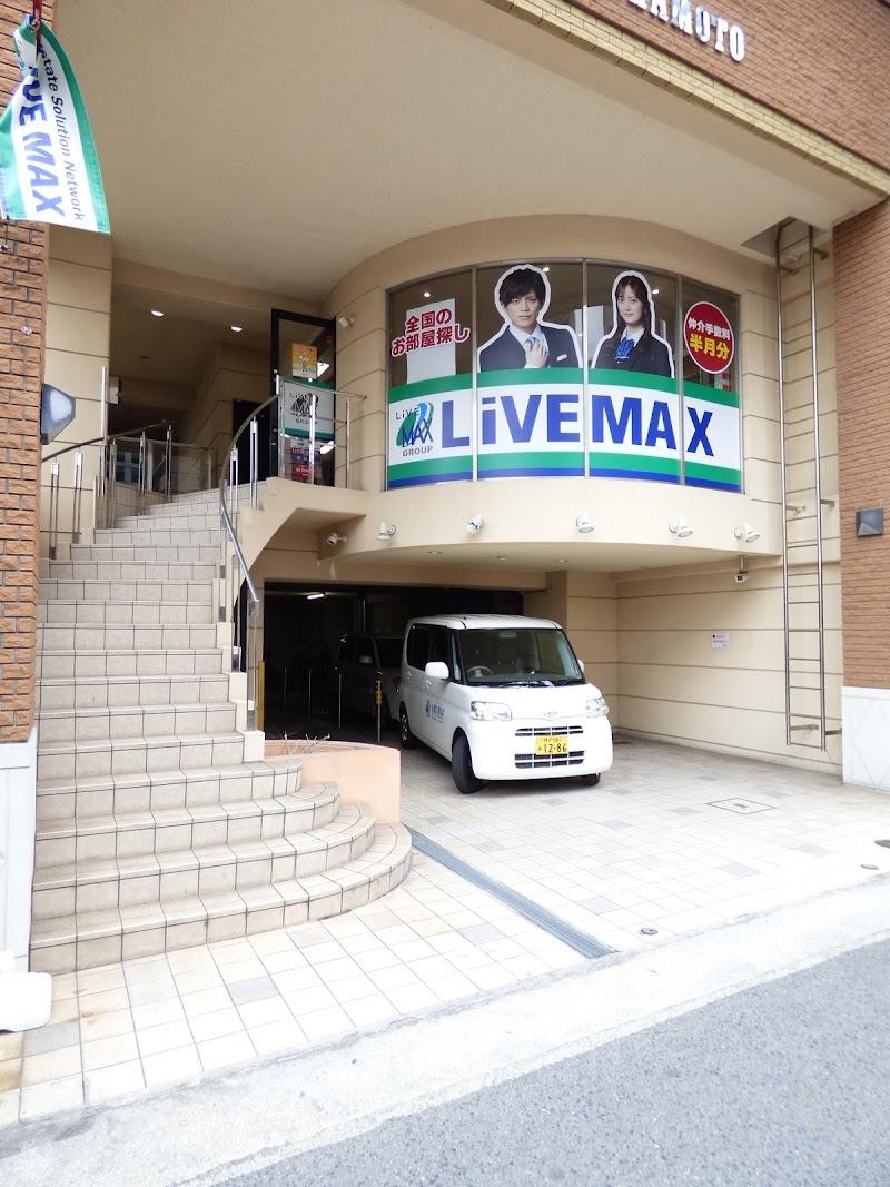 リブマックス岡本店