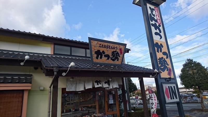 かつ勢本店松阪店