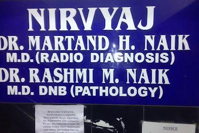Nirvyaj Medical Diagnostic Imaging Center