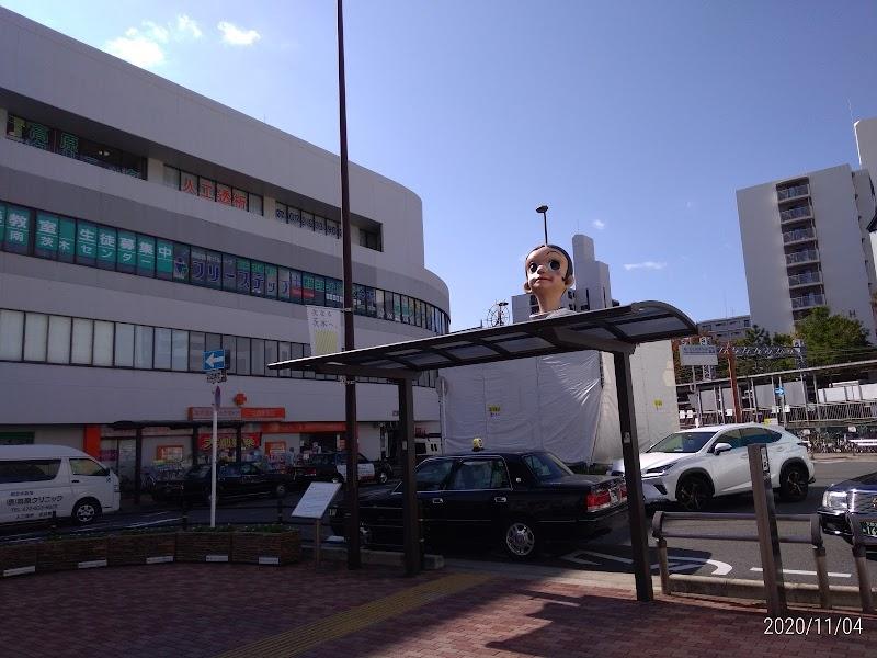 南茨木駅前タクシー乗り場