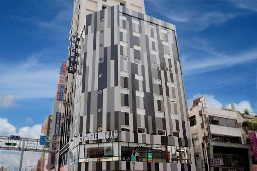 Single Inn Station 單人房高雄站前館(飯店旅館)