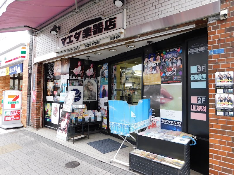 前田楽器店
