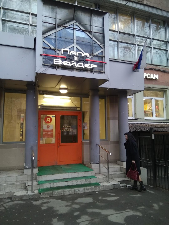Клуб для неформалов москва клубы джазовой музыки в москве