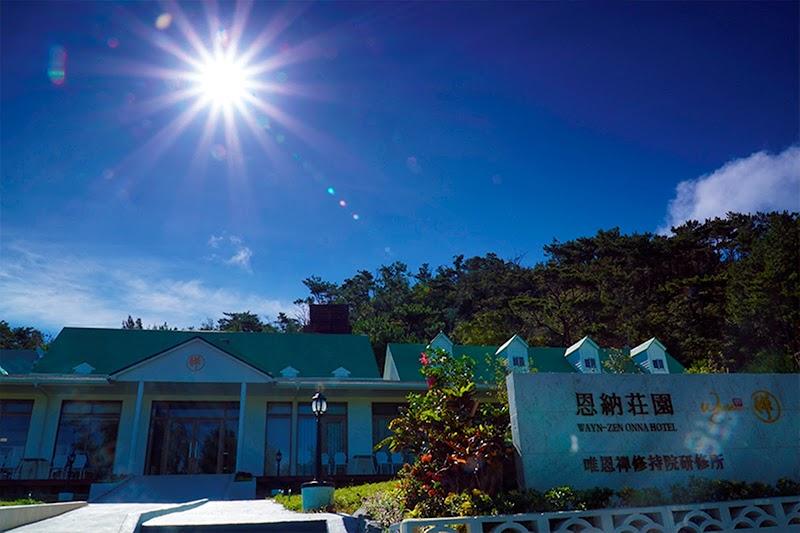 Wayn-Zen 瞑想研修センター