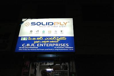 C.B.R. EnterprisesSrikakulam