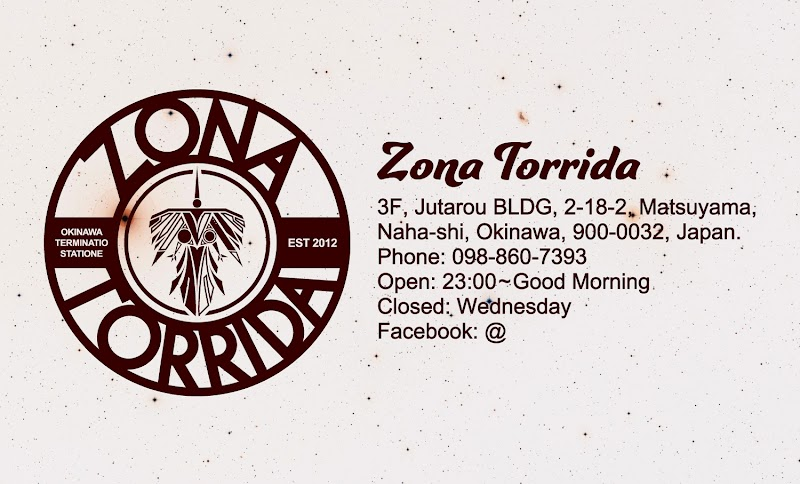 Bar Zona Torrida